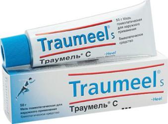 térd osteoarthrosis 2 fokkal, mint kezelni